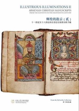 Illustrious Illuminations II - Armenian Christian Manuscripts from the Eleventh to the Eighteenth Century