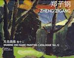Wuming (No Name) Painting Catalogue af Aihe Wang, Greg Thomas