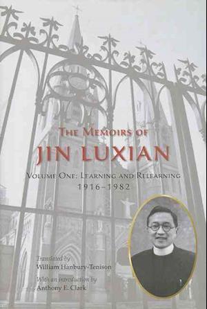 The Memoirs of Jin Luxian