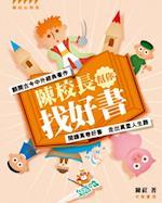 Mini-novels by Zhong Ling