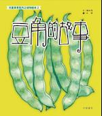 Zhonghua Literacy Textbooks for Children (Reprinted Version) 4 Volumes in Total