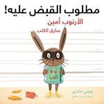 Wanted! Ralfy Rabbit af Emily MacKenzie