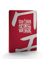 Confucius Hardcover Journal