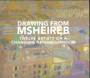 Drawing from Msheireb