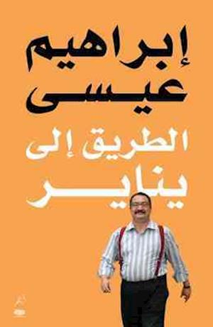 Al Tareeq Ila Yanayer / The Road to January (Arabic)