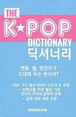 The Kpop Dictionary (Korean) 더 케이팝 딕셔너리
