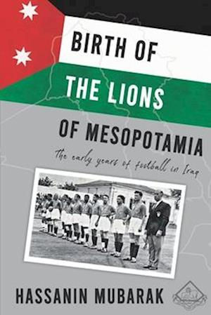 Birth of the Lions of Mesopotamia