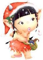 Trolde-Trolde - En Beostærs Jul